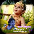 Krishna Photo Frames 1.3