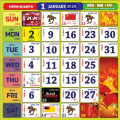 Kalendar Kuda Malaysia 2020 1.0