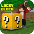 Lucky Block Mod for MCPE 4.0