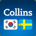 Collins Korean<>Swedish Dictionary 9.1.312c