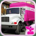Garbage Dump Truck 2021 : Heavy Loader Truck Game 1.2