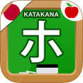 Japanese Katakana Handwriting 6