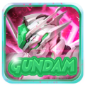 Mission Imposible Gundam WAR 1