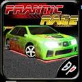Frantic Race Version 2.0
