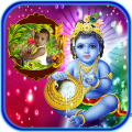 Krishna Photo Frames 1.2