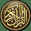 Al-Quran Karim English 1.5