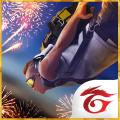 Garena Free Fire: Rampage 1.35.0