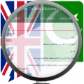 English To Urdu Dictionary 3.0