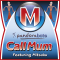 Pandorabots CallMum 0.0.0.7