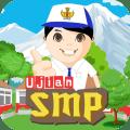 Soal Ujian SMP 1.3