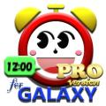 VoiceTimeSignal Pro for Galaxy 5.6.5 for Galaxy