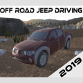 Off Road Jeep Driving 1.0