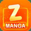 ZingBox 8.0.7.6