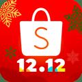 Shopee PH 11.11 Christmas Sale 2.29.11