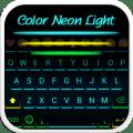 Neon Light Emoji Keyboard Skin 1.1.2