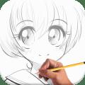 How to Draw Manga 1.0
