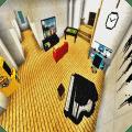Minecraft Mod : Furniture 10.6