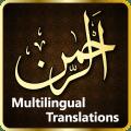 Surah Ar Rahman 7Qari Audio 2.4