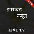 Jharkhand Live TV - Jharkhand News Paper,EPaper 1.0