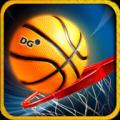 Basketball EX 1
