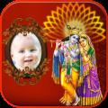 Shri Krishna Photo Frames 1.3