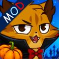 Castle Cats (Mod) 1.6.3