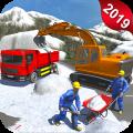 Heavy Excavator Snow Machine Simulator 2019 1.0