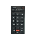 Remote for Toshiba - NOW FREE 3.0.0