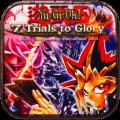 Yu-Gi-Oh! 7 Trials to Glory 1