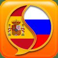 Russian Spanish Dictionary Fr 1.0
