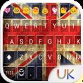 UK Keyboard Emoji Skin 1.2.5