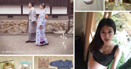【茜茜大肚婆日記-第6、7個月(21-28週)之孕婦日本旅遊買什麼】
