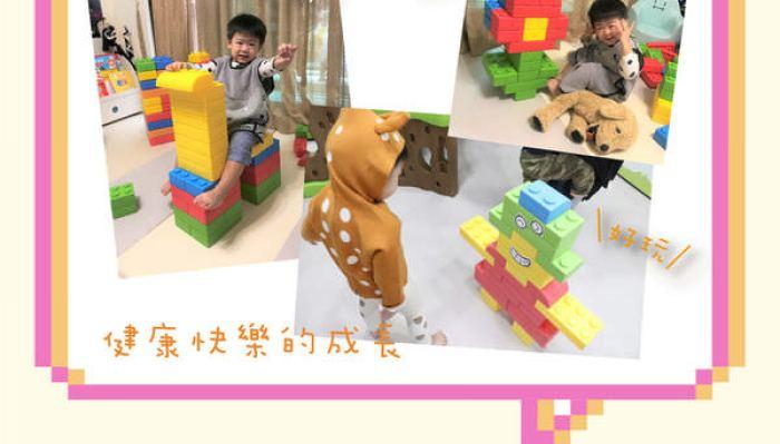 【我把樂高變大了!Weplay大積木讓寶寶學習合作與分享】