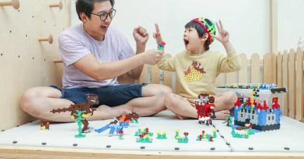【越玩越聰明、玩出3D創造力 丹麥Plus-Plus加加積木】