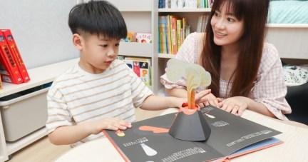 禾流文創童書團購【茜茜推薦|4-6歲+ 兒童成長篇 】2021夏季獨家新品