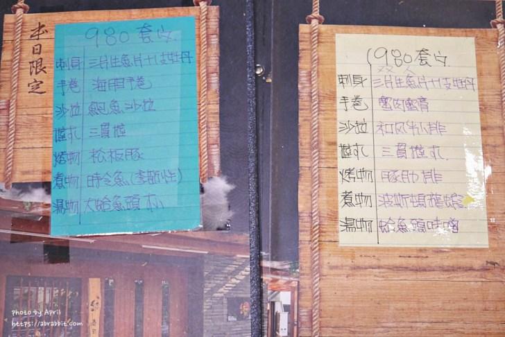 20190128180010 18 - 熱血採訪│食尚玩家推薦的台中日式料理在哪?現撈龍蝦入菜,用餐時刻人潮不少