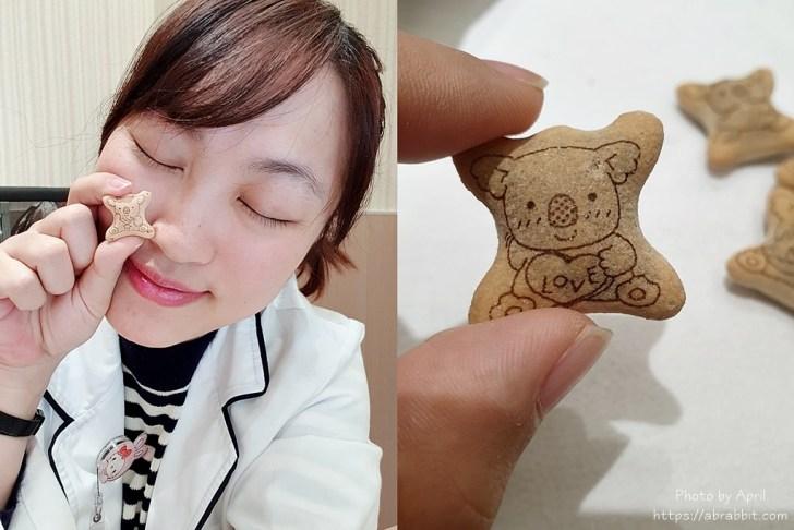 20200123102718 99 - 樂天小熊餅乾|吃小熊餅乾可以救無尾熊唷~