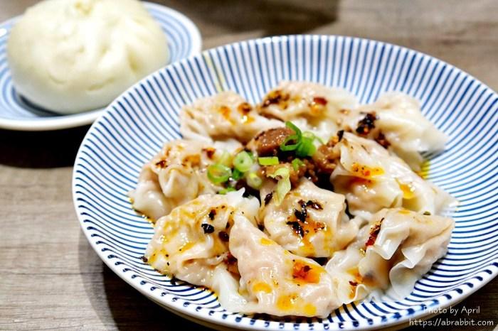 台中南區美食|雲吞了肉包-中山醫周邊美食,原第二市場 大慶肉包餛飩湯