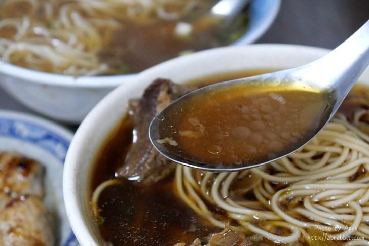 20200222111351 12 - 不要懷疑,早餐就能吃到牛肉麵!上海未名麵點酸梅湯