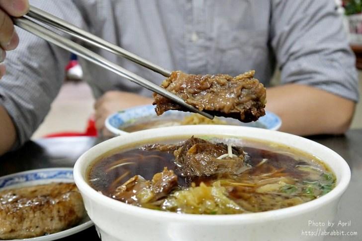 20200222111549 85 - 不要懷疑,早餐就能吃到牛肉麵!上海未名麵點酸梅湯
