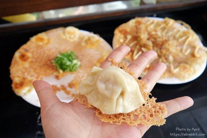 台中煎餃推薦|餃頭-一中商圈的平日限定,超美的冰花煎餃在173巷弄廣場內!