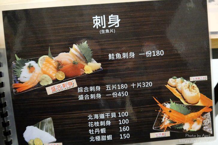 20200312155140 51 - 台中日式料理|岡崎-一中商圈巷弄內日本料理(已搬遷)