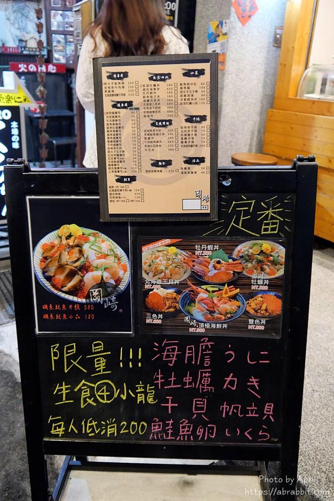 20200312155158 63 - 台中日式料理|岡崎-一中商圈巷弄內日本料理(已搬遷)