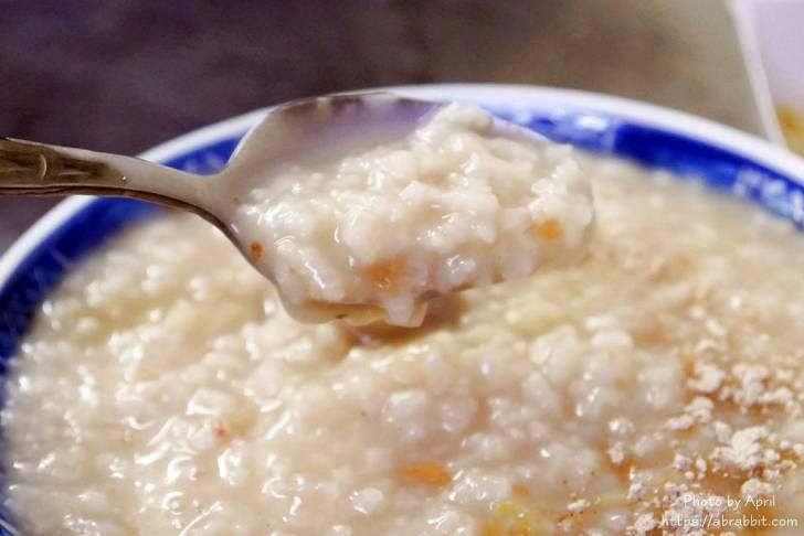 20200427125432 91 - 暖心 芋頭粥/芋頭米粉湯|位於西屯市場內、老闆娘超正!