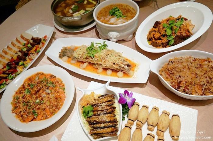 父亲节餐厅推荐|新天地餐厅 是婚宴会馆也是长辈聚餐好选择、停车方便!