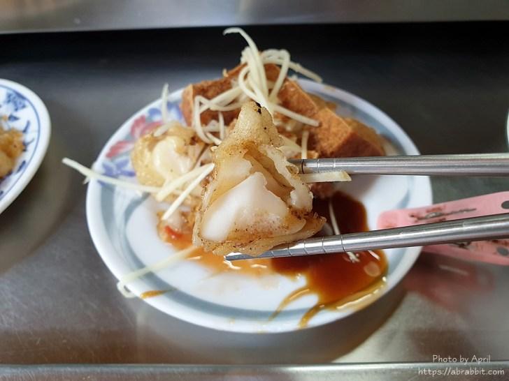 20200717160433 24 - 台中古早味早餐,青草街裡經營70年的肉粥