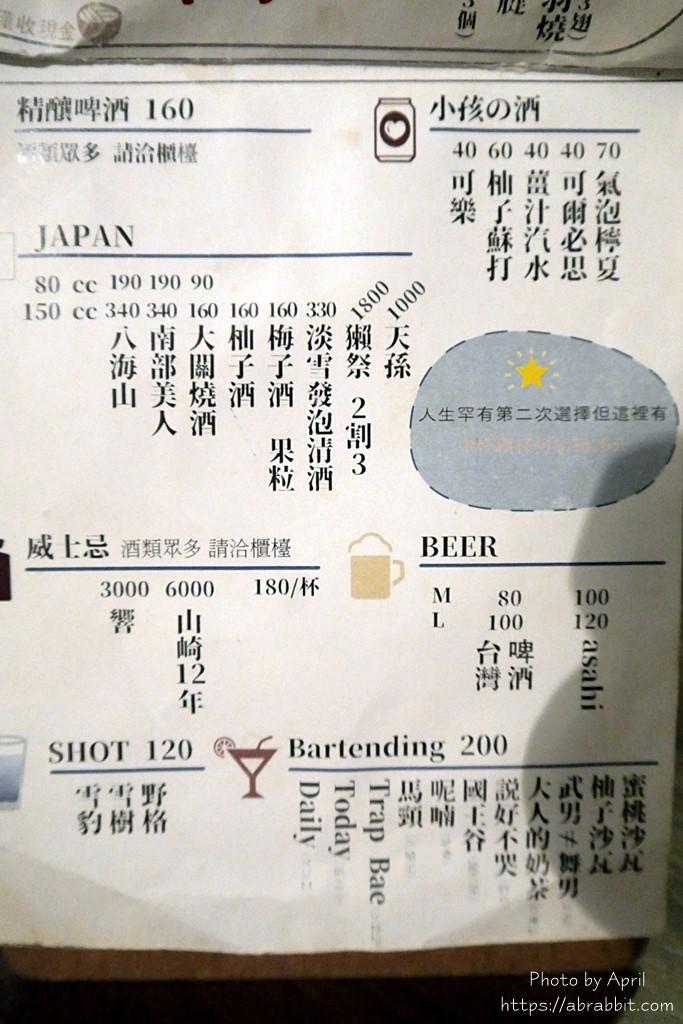 20200930160242 12 - 台中火車站美食│武吉滷味餐酒館,老屋改建的復古餐廳