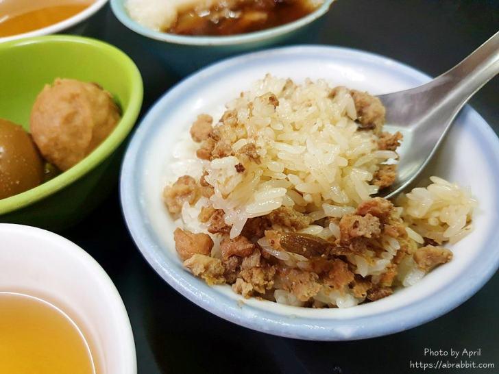 20201202141038 25 - 台中米糕:老嘉義碗粿米糕民生本店 近台中火車站美食