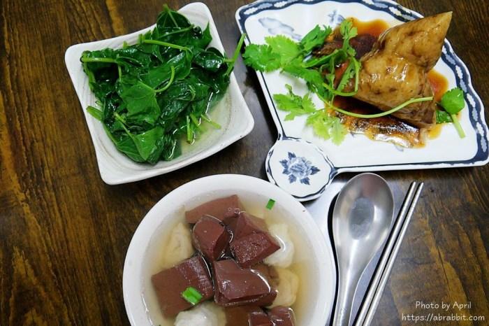 台中肉粽推薦:春肉粽-端午節必吃在地人都愛的肉粽