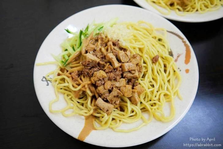 20210415092712 91 - 台中涼麵推薦 姜蘇涼麵,一中街24小時美食
